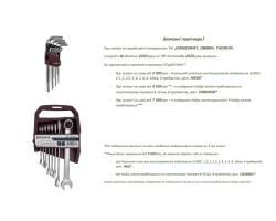 Бормашинка пневматическая удлиненная 20000 об/мин., патрон 6 мм, L-285 мм, EADG6020