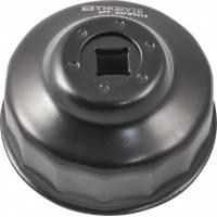 """Съемник масляных фильтров """"чашка"""" 14-граней, 65 мм, AOFW6514"""