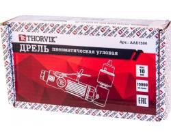 Бормашинка пневматическая угловая 15000 об/мин., патрон 1-10 мм, AAD1500