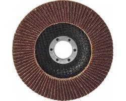 Диск шлифовальный лепестковый торцевой, 125х22.2 мм, Р40 (10 шт/уп), AFD125P40