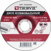 Диск шлифовальный абразивный по металлу, 125х6х22.2 мм (5 шт/уп), AGD12560