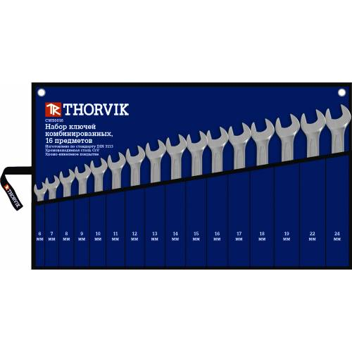 Набор ключей комбинированных в сумке 6-24 мм, 16 предметов, CWS0016