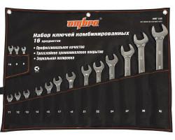 OMT16S Набор комбинированных ключей 8-32 мм, 16 пр